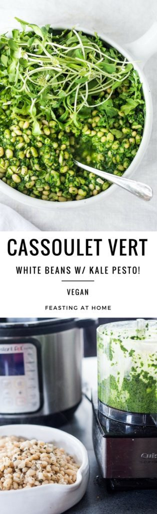 Cassoulet Vert - a modernized White Bean Stew with Lemony Kale Pesto that is meat-free and that can be made in an Instant Pot! Fast, healthy delicious! | www.feastingathome.com #cassoulet #cassouletvert #vegan