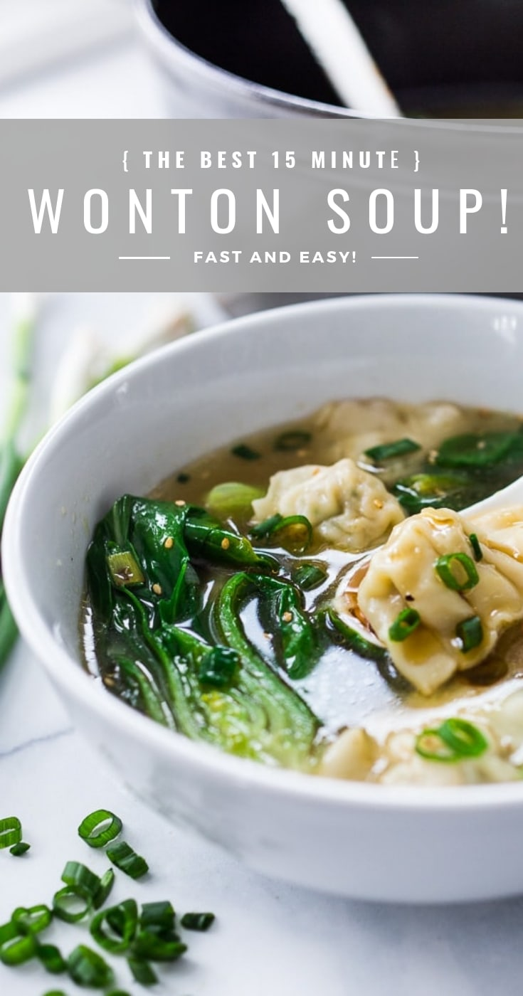 15 Minute Wonton Soup with Lemon Ginger Broth - loaded up with healthy vibrant greens - a fast and easy weeknight diner!  Vegan adaptable! #wontonsoup #wonton #broth